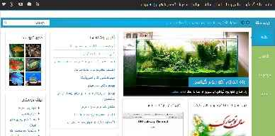 بروزرسانی و تغیرات در سایت