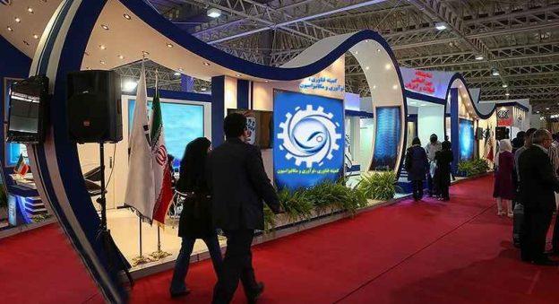 تاریخ برگزاری نمایشگاه بین المللی شیلات و آبزی پروری اعلام شد
